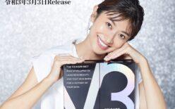 V3 HARI SET(ハリセット)